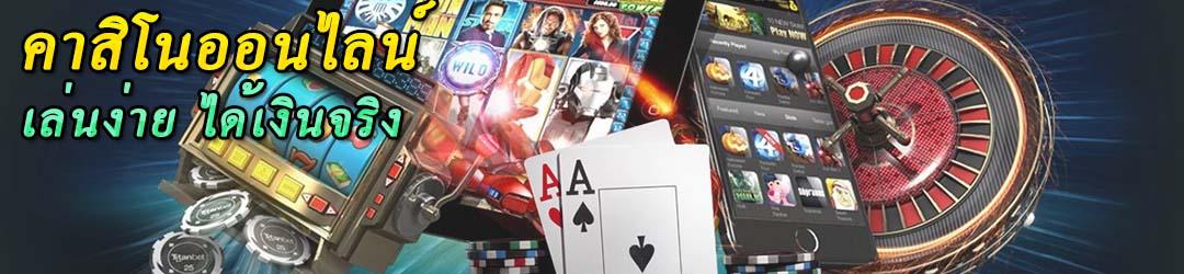 casino headder s